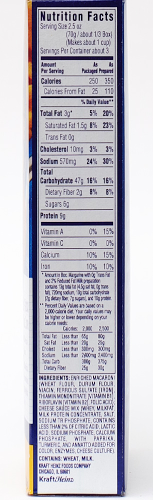 plain bagel nutrition facts with Kraft Macaroni Nutrition on Takis Fuego Nutrition Facts Label further ZHVua2luLWRvbnV0cy1jYWxvcmllLWNoYXJ0 additionally Shaklee Cinch Nutrition Facts likewise Schwebels Plain Bagels further Nutrition.