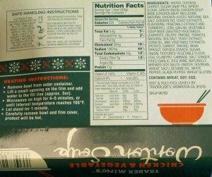 trader joe, wonton soup, price, calories, nutrition, review, chicken, vegetable